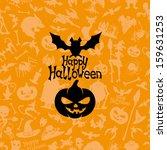 vector. happy halloween. | Shutterstock .eps vector #159631253