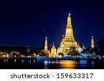 wat arun thailand | Shutterstock . vector #159633317