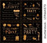 halloween party postcard... | Shutterstock .eps vector #159664373