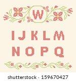 design elements for cross...   Shutterstock .eps vector #159670427