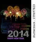Happy New Year 2014 Info Text...