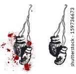 boxing gloves   Shutterstock .eps vector #159736673