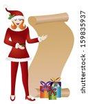 girl in red santa suit standing ...   Shutterstock .eps vector #159835937