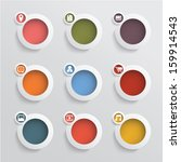 web icons set with spaces for... | Shutterstock .eps vector #159914543