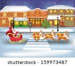 santa claus running through the ...   Shutterstock .eps vector #159973487