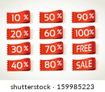 arrival label sale percents | Shutterstock .eps vector #159985223