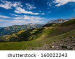panoramic view of beautiful... | Shutterstock . vector #160022243