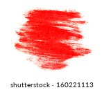 red paint splat  | Shutterstock .eps vector #160221113