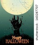halloween zombie party poster   ... | Shutterstock .eps vector #160287707