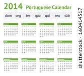 2014 portuguese american... | Shutterstock .eps vector #160414517