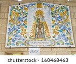 ������, ������: Spanish mosaic in the