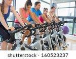 determined five people working... | Shutterstock . vector #160523237