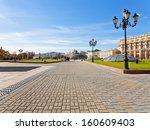 moscow  russia   october 13 ... | Shutterstock . vector #160609403