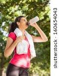cute sporty woman having a... | Shutterstock . vector #160654043