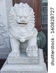 stone imperial guardian lion ... | Shutterstock . vector #160828727