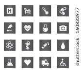 vector medic icons set. | Shutterstock .eps vector #160833977
