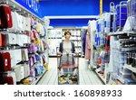 pretty smiling woman pushing... | Shutterstock . vector #160898933