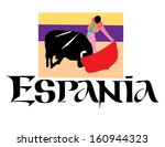 spain vector hand lettering and ... | Shutterstock .eps vector #160944323