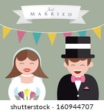 bride and groom close up | Shutterstock .eps vector #160944707