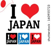 i love japan sign and labels on ... | Shutterstock .eps vector #160955723