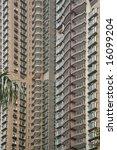 zhejiang  china | Shutterstock . vector #16099204