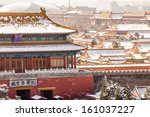 The Forbidden City In Winter...