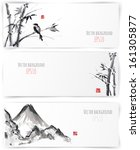 banners with bamboo  mountains... | Shutterstock .eps vector #161305877