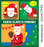 santa claus 3 set   Shutterstock .eps vector #161417993