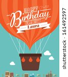 hot air balloon birthday greetings vector/illustration - stock vector