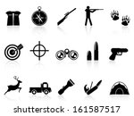 aiming,animal,antler,archery,army,arrow,bear,binoculars,black,bullet,bulls,camping,compass,crosshair,deer
