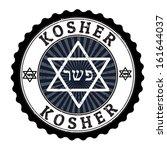 kosher grunge rubber stamp on... | Shutterstock .eps vector #161644037