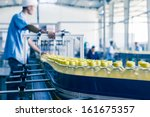 drinks production plant in china | Shutterstock . vector #161675357