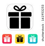 big gift box icon. vector...