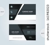 Vector abstract business cards.  | Shutterstock vector #161982023
