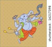 Ganesha  Elephant God  Playing...