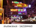 hong kong   march 19  neon...