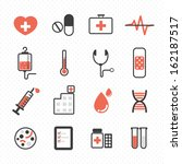 hospital icon vector | Shutterstock .eps vector #162187517