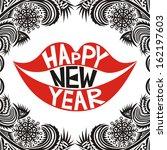 happy new year card vector... | Shutterstock .eps vector #162197603