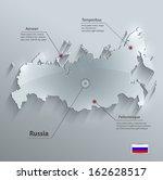 Russia Map Glass Card Paper 3d...