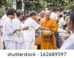 nakhon ratchasima  thailand  ...   Shutterstock . vector #162689597