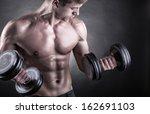 closeup of a muscular young man ... | Shutterstock . vector #162691103