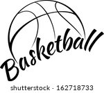 ball,basketball,calligraphy,fun,sport,text,typescript,vector