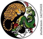 Dragon And Tiger Yin Yang...