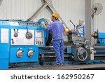 luannan county   august 25 ... | Shutterstock . vector #162950267