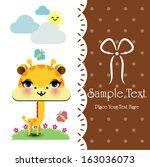 illustration of cute giraffe... | Shutterstock .eps vector #163036073