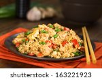 Homemade Chinese Fried Rice...
