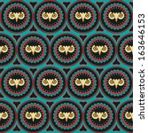 seamless pattern with owls | Shutterstock .eps vector #163646153