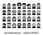 big set of avatar people icons.  | Shutterstock .eps vector #164119007