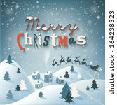 christmas greeting card. merry... | Shutterstock .eps vector #164238323