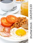 Traditional English Breakfast...